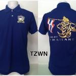 เสื้อโปโล ทีมชาติไทย ลาย We Are Thailand สีน้ำเงิน TZWN