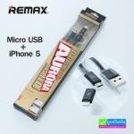 สายชาร์จ 2 in 1 REMAX AURORA แท้ 100% Micro USB/iPhone 5