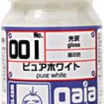 001 Pure White