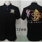 เสื้อโปโล ทีมชาติไทย ลาย We Are Thailand สีดำ TZWB