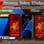 Liverpool samsung galaxy s7edge case