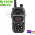 YAESU FT-259 มี ปท.VR 136-174 MHz เปิด