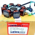 (Honda) ชุดฟินคอล์ย Honda Wave 125 R รุ่น สตาร์ทเท้า แท้