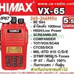 HIMAX VX-65 วิทยุสื่อสาร มาตรฐาน IP67 กันน้ำ/กันฝุ่น/กันกระแทกดี เครื่องแดง