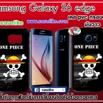 One Piece Samsung Galaxy S6 edge case pvc