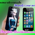 Snow Queen Elsa iPhone5 case pvc