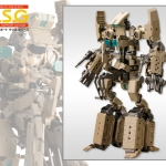 M.S.G Modeling Support Goods - Gigantic Arms 01 Powered Guardian