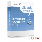 F-Secure Internet Security 2013 1 ปี/ 3PC (เฉพาะ Key-code)