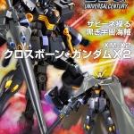 [P-Bandai] HG 1/144 Crossbone Gundam X2