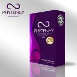 Phyteney Best Extra ไฟทินี่ เบสท์ เอ็กซ์ตร้า หุ่นดี ชีวิตดี