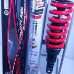 (CBR 250)โช้คอัพหลังเดี่ยว YSS รุ่น DTG (ไฮบริด) สำหรับ Honda CBR 250 R สี ดำ/แดง