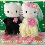 kitty wedding ของขวัญแต่งงาน 9 นิ้ว 1 คู่