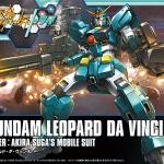 HGBF 1/144 Gundam Leopard Da Vinci