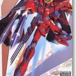 1/100 Nebula Blitz Gundam