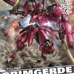 1/100 Grimgerde (McGillis Use)
