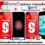 เคสลิเวอร์พูล iPhone5