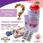 เซท AVA APPY DAY +Purry Prune Plus 520 บาท