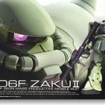 [RG] Zaku II Green