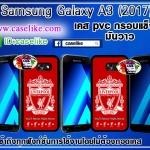 เคสลิเวอร์พูล Samsung Galaxy A3 2017 PVC ภาพให้สีคมชัด สดใส มันวาว