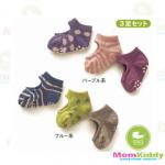 ถุงเท้าเด็กแบบเว้าด้านหลังเท้า มีพื้นกันลื่น ขนาด 9-12cm เซต 3 คู่