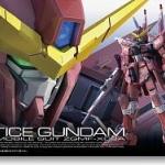 [RG] Justice Gundam