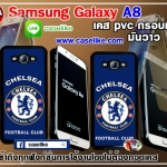 Chelseal Samsung Galaxy A8 case pvc
