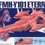 EX-21 1/700 ETERNAL