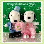 Snoopy Wedding ของขวัญแต่งงาน 10 นิ้ว 1 คู่