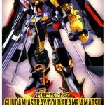 1/100 GUNDAM ASTRAY GOLD FRAME AMATSU