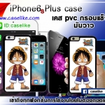 วันพีช iPhone6S Plus case pvc