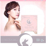 Aura Day & Night Cream ออร่า เดย์แอนด์ไนท์ครีม สินค้าหมด