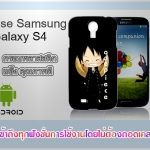 One Piece Samsung Galaxy S4 Case