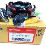 (Honda) ชุดฟินคอล์ย Honda Wave 125 (สตาร์ทมือ) แท้