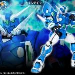 S.R.G-S Super Robot Wars OG - Soulgain Plastic Model