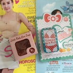 Promotion เซท Coco Soap+Topping balm 300บาท