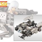 M.S.G Modeling Support Goods - Gigantic Arms 02 Blitz Gunner