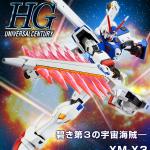 [P-Bandai] HGUC 1/144 Crossbone Gundam X3