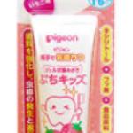 ยาสีฟันเจลสำหรับทารก รส Strawberry พีเจ้น