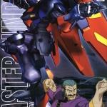 MG 1/100 GF13-001NH II Master Gundam