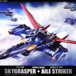 PG FX-550 Skygrasper