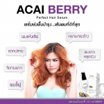 Acai Berry Hair Serum อาคาอิเบอร์รี่ แฮร์เซรั่ม 290 บาท