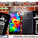 one piece Samsung Galaxy Grand Case