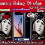 Naruto Samsung Galaxy S6 edge case pvc