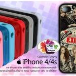 เคสพิมพ์ภาพไอโฟน4/4S แบบซิลิโคน ภาพให้สีคอนแทรสสดใส มันวาว