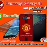 Man U. Samsung Galaxy J5 case pvc