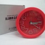 นาฬิกาปลุก สีแดง รหัส 1313