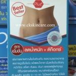 Detoxi Slim Plus Softgel ดีท๊อกซี่สลิมพลัส ซอฟเจล ผลิตภัณฑ์เสริมอาหารลดน้ำหนัก พร้อมดีท๊อกซ์ร่างกาย