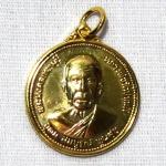 วัดปากน้ำ เหรียญอุดมสมบูรณ์พูนสุข พ.ศ.2527