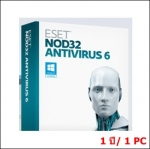 ESET NOD32 Antivirus 8 1 ปี/ 1PC (เฉพาะ Key-code)