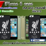 Liverpool iphone6 case pvc